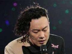 87首陈奕迅全部歌曲打包下载