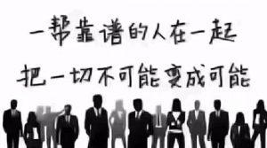 2018最火网络歌曲排行榜