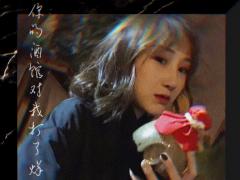 28首陈雪凝无损mp3单曲歌曲打包下载