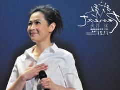71首刘若英全部歌曲打包下载