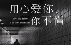 44首小阿枫全部翻唱歌曲精选完整版打包下载【百度云盘mp3】