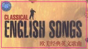 88首全球100首经典英文歌精选打包下载【百度云高清MP3】