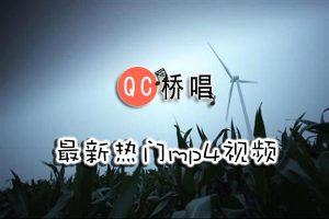 50个2021热门mp4视频打包下载