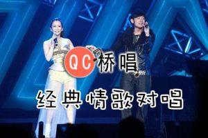 77首2020年最受欢迎华语经典情歌打包下载【百度云MP3无损】