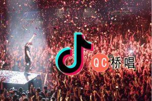 100首2021抖音快手精选英文歌曲打包下载【百度云MP3】